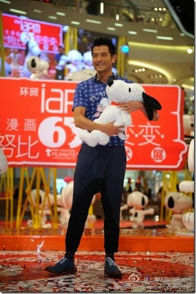 Snoopy Peanuts 65th Anniversary Shanghai Exhibition 史努比·花生漫畫65周年變.變.變.藝術展 Aaron Kwok 郭富城 02