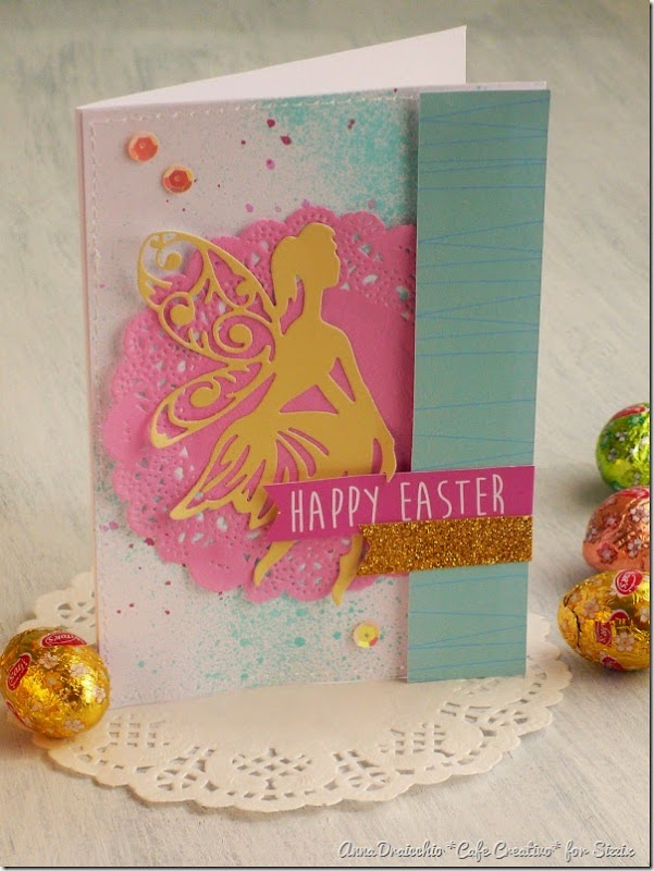cafecreativo - sizzix big shot - easter - card - treat - pasqua - regalo ovetti (3)
