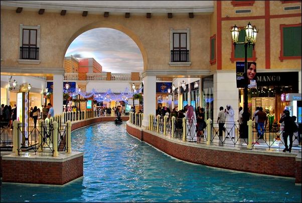 مجمعات ومولات قطر