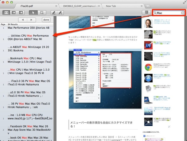 3mac app productivity mightypdf