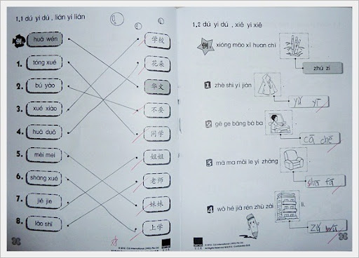 math worksheet : my 2 little darlings jayden  javier berries 小一精英班 : P1 Maths Worksheets