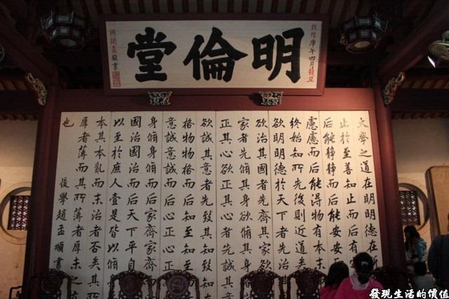 台南-孔子廟21
