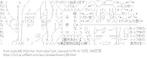 [AA]穏やかじゃない予感!!!!