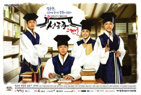 Secret Love: Sungkyunkwan Scandal