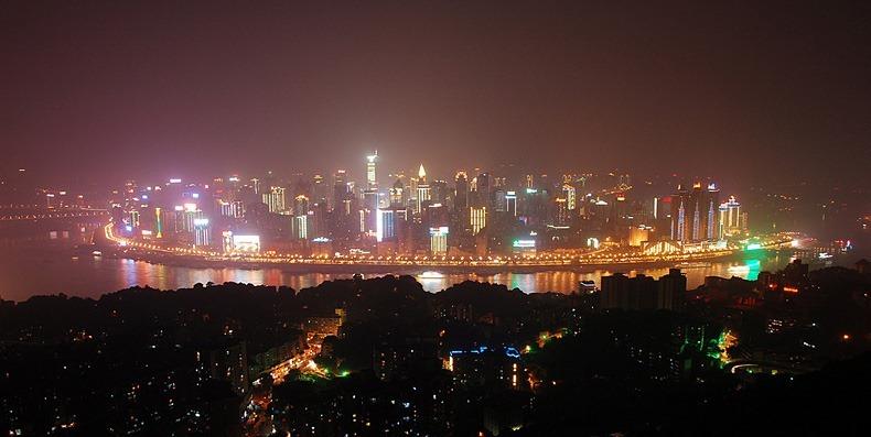 Chongqing2