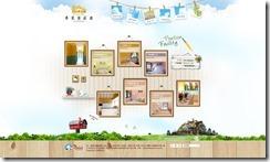 網頁設計 弗萊堡莊園 4