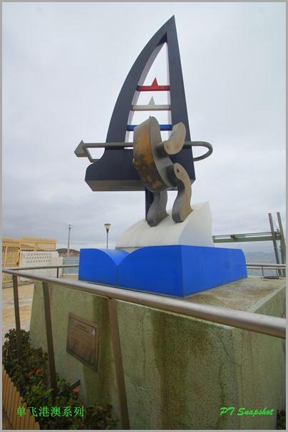 长洲风帆雕像