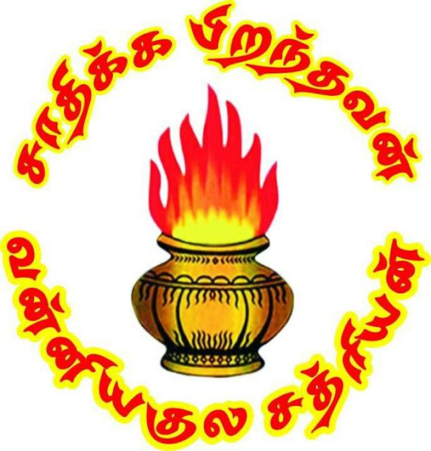 Vanniyar Singam Profiles | Facebook