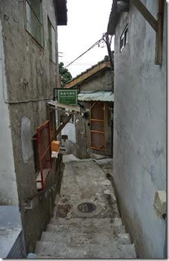 寶藏巖國際藝術村 (71)