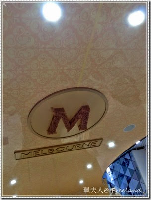Magnum Pleasure Pop-Up Store @ Emporium Melbourne, CBD (時間限定)