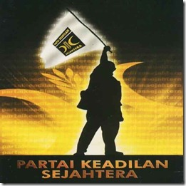 Orang Dalam KPK Bermain Dalam Kasus PKS