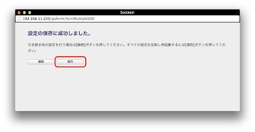 スクリーンショット_2013-01-02_22.14.51.png