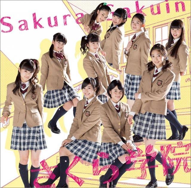 Sakura-gakuin_2014nendo-ra