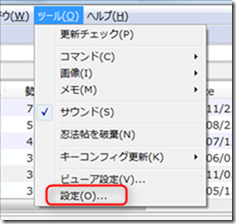2013-01-01_08h35_22