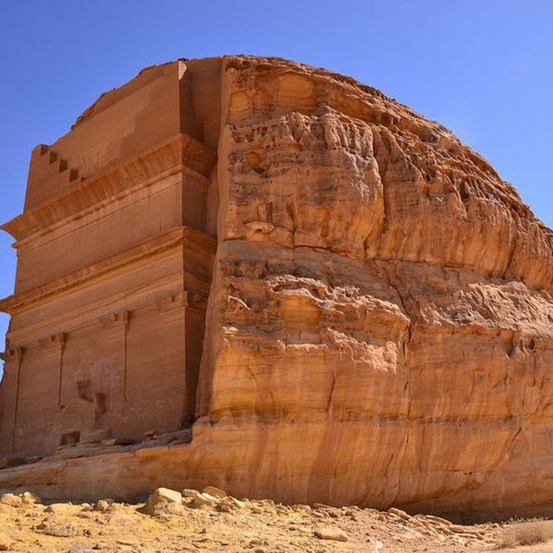 Pre-Islamic Civilization in Madain Saleh in Saudi Arabia