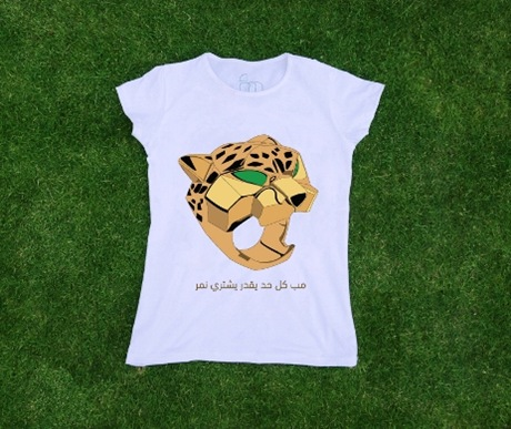 Cartier Panther T-shirt