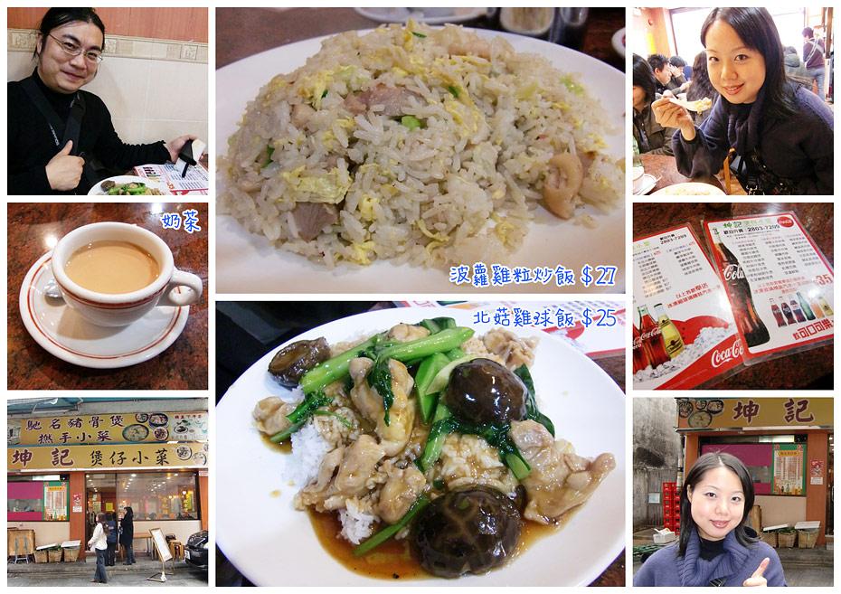 20091229hongkong07.jpg