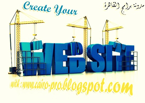 How To Create Your Own Website On The Internet