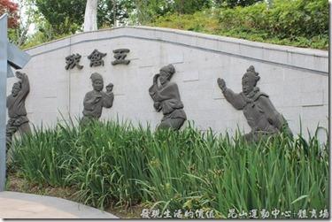 昆山運動中心 體育場_007