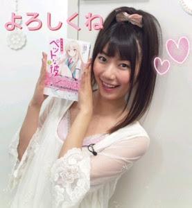 Nakatsu_Mariko.jpg
