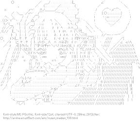 [AA]Reiner Rubin Heart (Rozen-maiden)