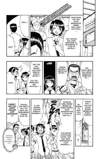 Ai Kora 25 page 12