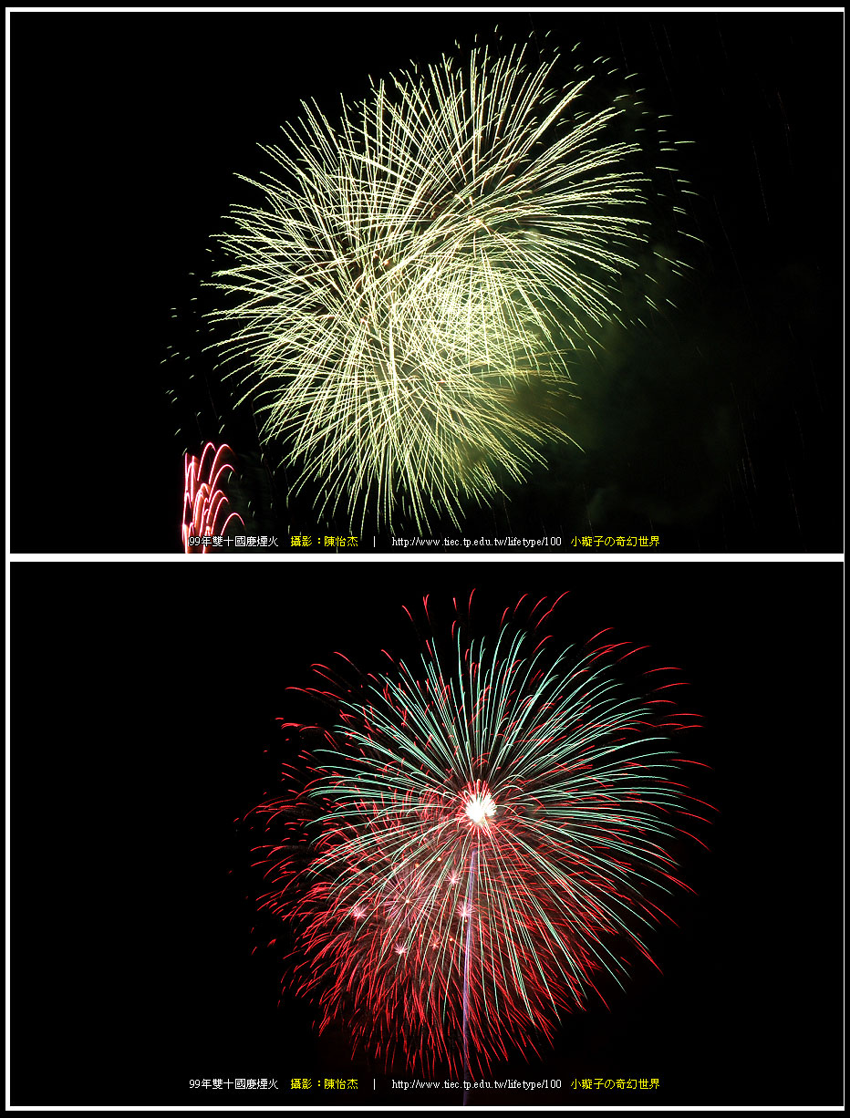 9910fireworks20.jpg