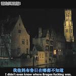 飞鸟娱乐(bbs.wofei.net).杀手没有假期1024x576版[21-51-42].JPG