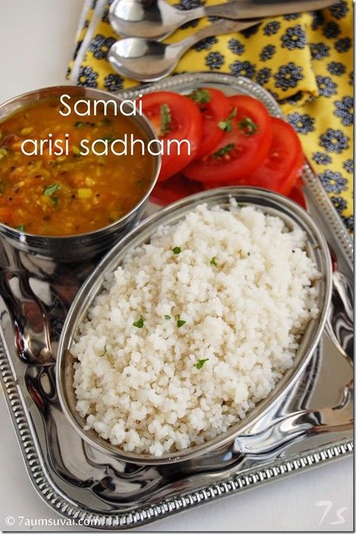 samai arisi sadham