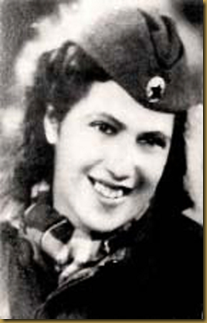 Φωτογραφία της ЕВДОКИЈА (ВЕРА) ФОТЕВА σε νεαρή ηλικία.