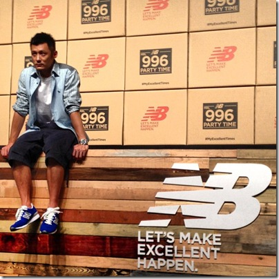 "Shawn Yue x New Balance MRL996 REVLITE ""Common Sense"" Edition 13"