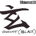 occult-black-oculto-preto.jpg
