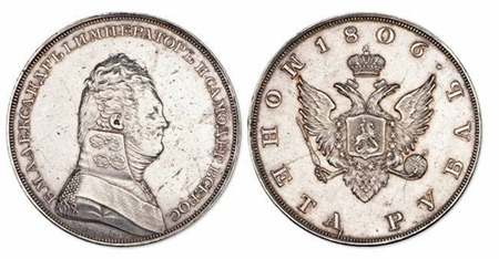 1 ruble in 1806 - 1.55 million rubles