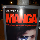 manga exposition - but no time in Amsterdam, Noord Holland, Netherlands