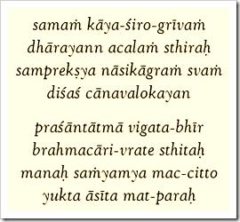 Bhagavad-gita, 6.13-14