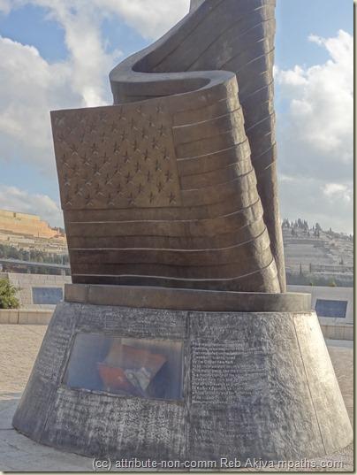 2012-01-26 Jerusalem 9-11 memorial hills 017