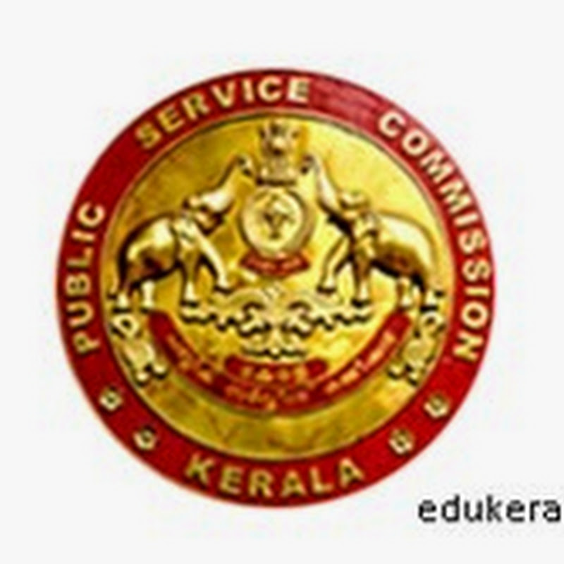 Kerala PSC Sub Inspector of Police 2014 Syllabus