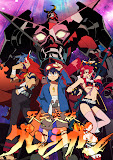 Tengen Toppa Gurren Lagann is a popular Japanese anime