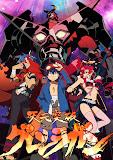 Tengen Toppa Gurren Lagann is a popular Japanese anime