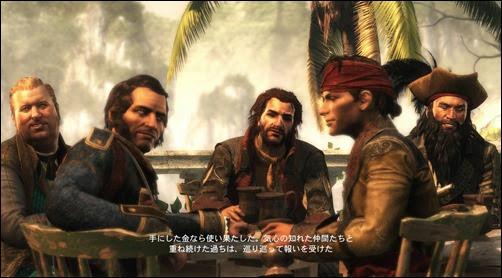 Assassin's Creed® IV Black Flag™2014-4-27-19-45-36
