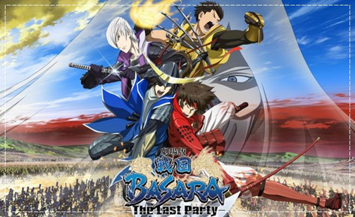 Sengoku Basara The Last Party [Movie]