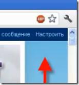 изменить цвет панели навигации блога