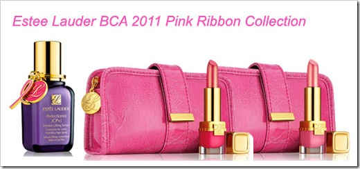 estee-lauder-bca-2011-pink-ribbon-collection