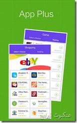 يقدم إقتراحات تطبيقات وألعاب تم إختيارها من جانب مطورى التطبيق فيما يشبه المتجر