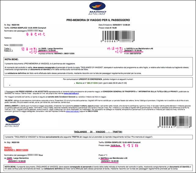 MarinoBus ticket