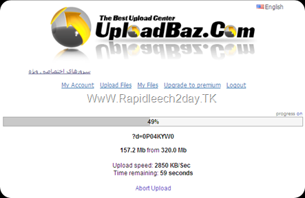 uploadbaz-test-down0