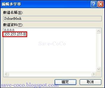 virtual_ip_007.jpg
