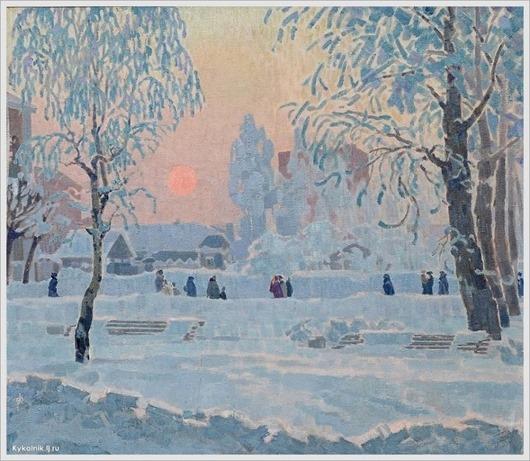 Безумов Александр Николаевич (Россия, 1926 - 1982) «Морозное утро» 1971