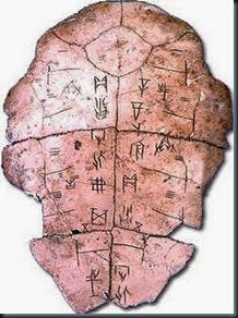 inscrição-guerra-de-deuses-contra-homens