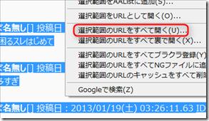 2013-01-19_03h58_24